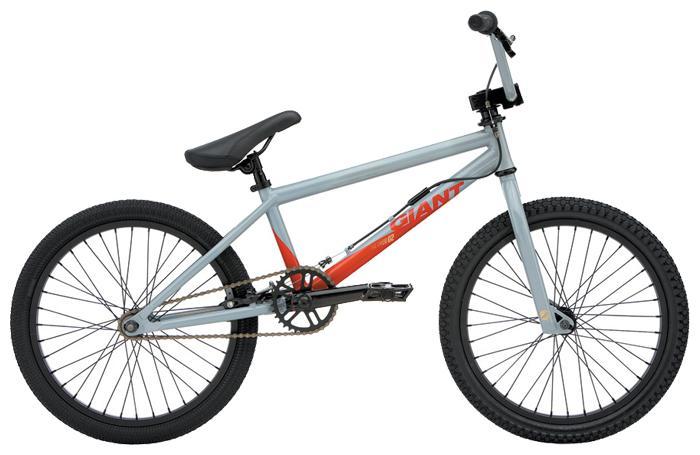 Велосипеды Беляево